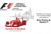 Win two pairs of tickets to see the Formula 1®